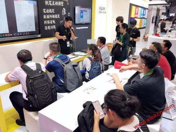 聚焦未来教育,磐度与科技同行 E Ink电子墨水教育平板 电子笔记 第23张