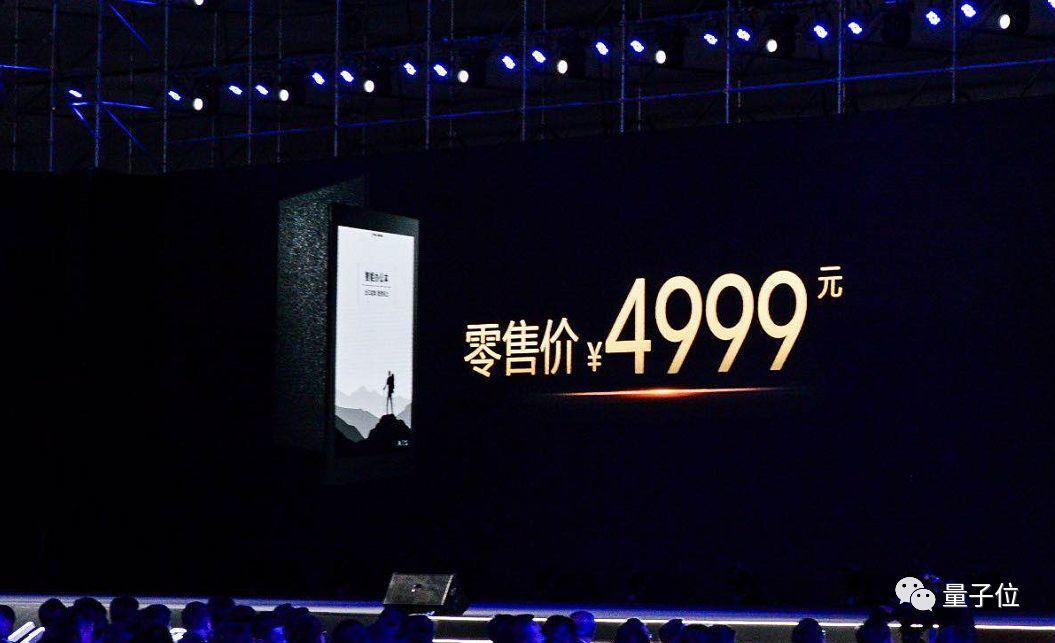 科大讯飞一口气发布五款超强AI产品-包含电子纸语音手写智能本 电子笔记 第16张