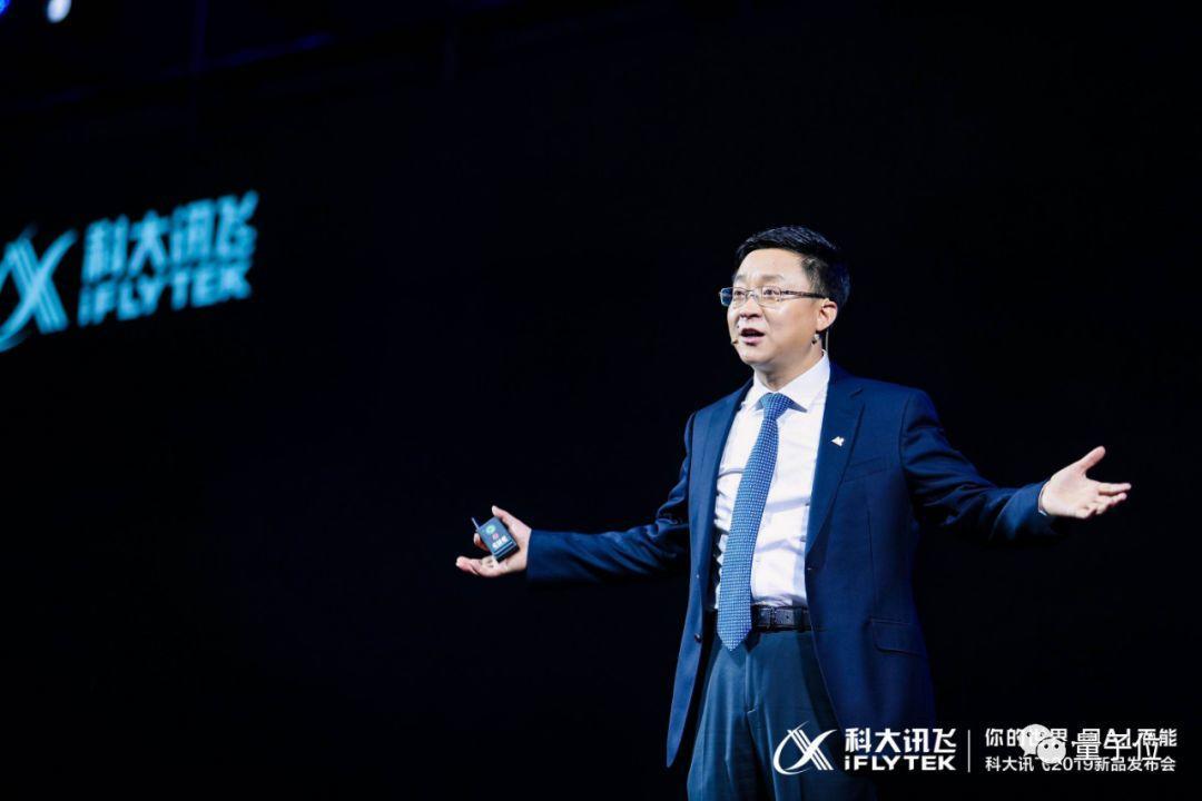 科大讯飞一口气发布五款超强AI产品-包含电子纸语音手写智能本 电子笔记 第25张