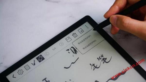 汉王电纸书EA310 评测体验-听说读写样样精通 电子笔记 第25张