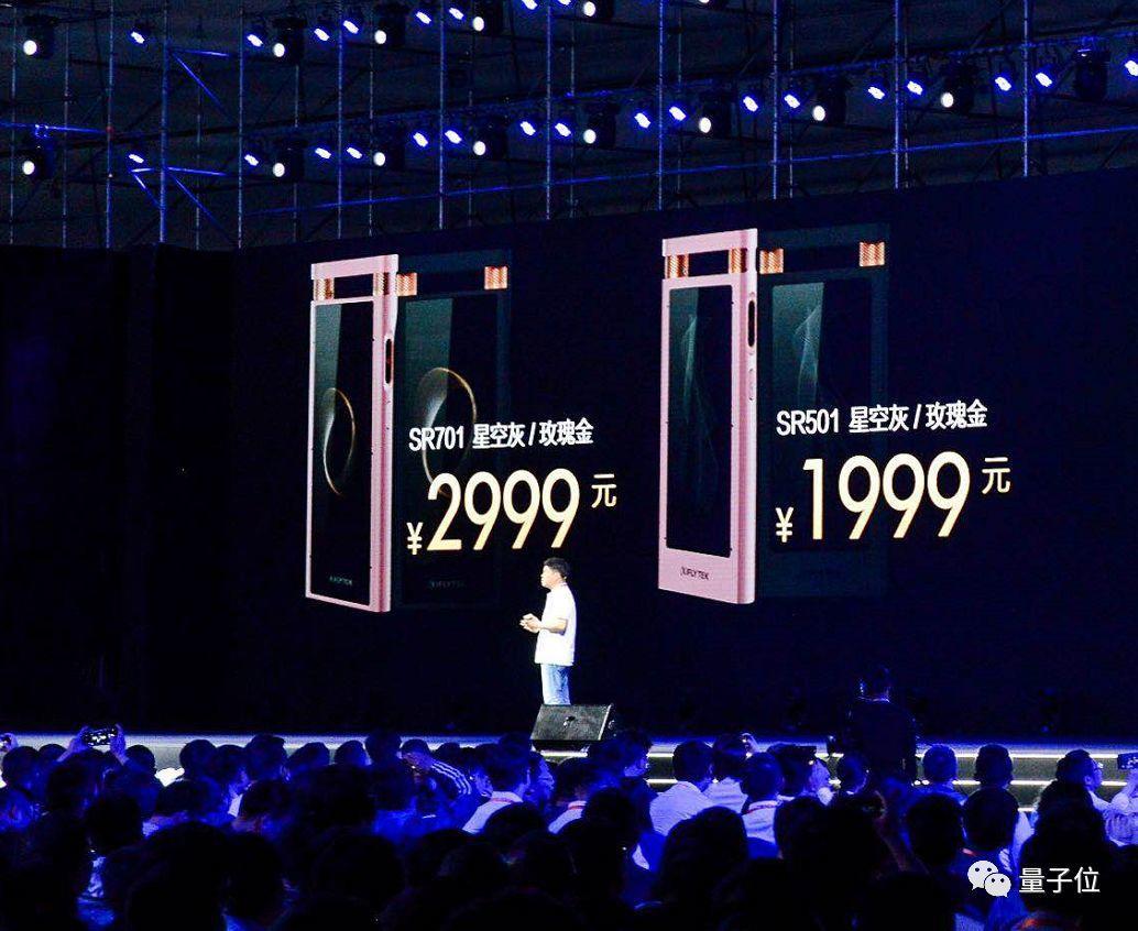 科大讯飞一口气发布五款超强AI产品-包含电子纸语音手写智能本 电子笔记 第13张