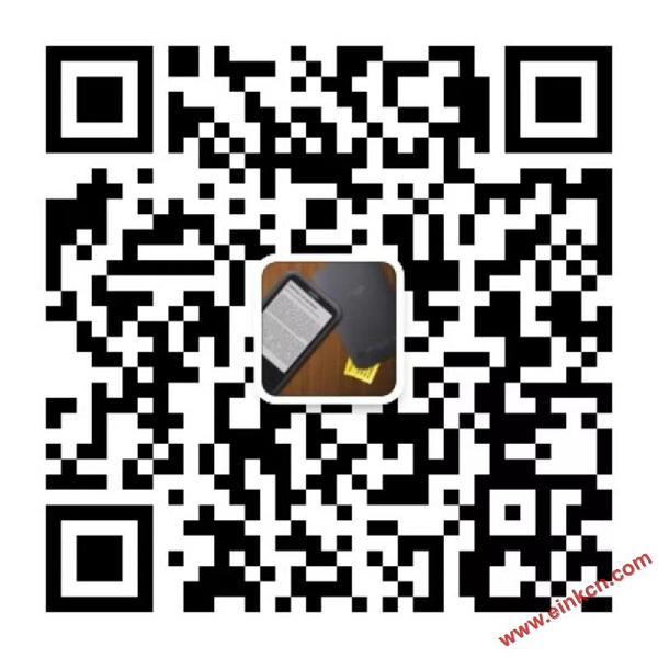 汉王电纸书EA310 评测体验-听说读写样样精通 电子笔记 第39张