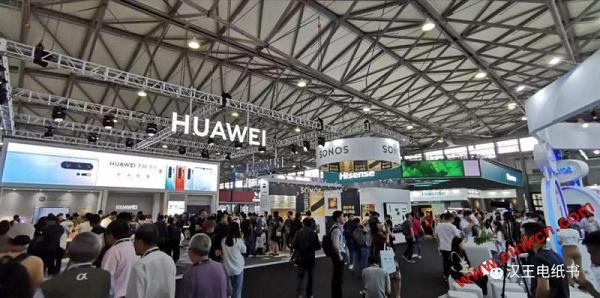 汉王科技亮相2019亚洲消费电子展,展出多款电子纸产品 电子笔记 第2张