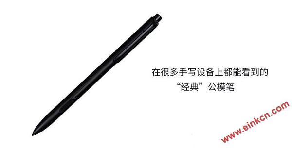 Shinonome东云笔的故事-SuperNote御用手写笔 电子墨水笔记本 第2张
