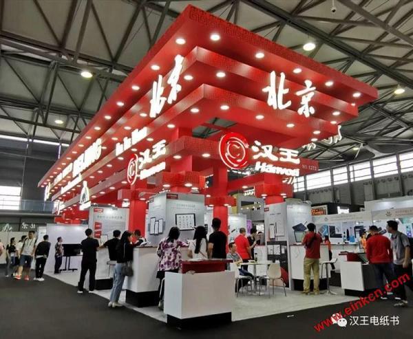 汉王科技亮相2019亚洲消费电子展,展出多款电子纸产品 电子笔记 第4张