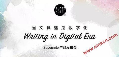 Shinonome东云笔的故事-SuperNote御用手写笔 电子墨水笔记本 第12张