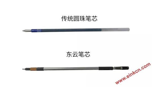 Shinonome东云笔的故事-SuperNote御用手写笔 电子墨水笔记本 第5张