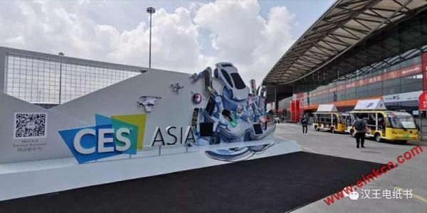 汉王科技亮相2019亚洲消费电子展,展出多款电子纸产品 电子笔记 第1张
