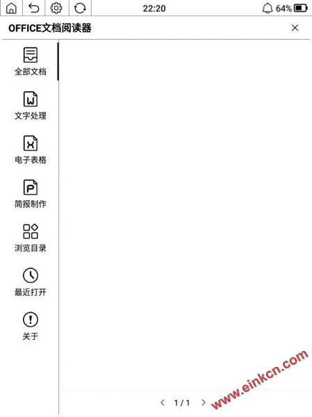 [书墨飘香,尽染芬芳]小米墨案智能电子纸使用体验 by含情脉脉林老师 电子墨水笔记本 第35张