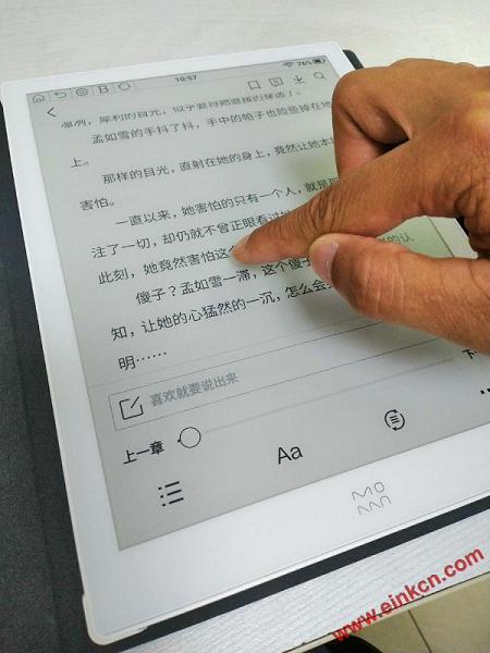 小米墨案W7电子墨水记事本 评测-软件功能/手写体验/APP推荐 电子阅读 第3张