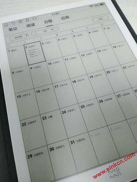 小米墨案W7电子墨水记事本 评测-软件功能/手写体验/APP推荐 电子阅读 第10张