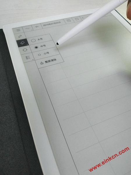 小米墨案W7电子墨水记事本 评测-软件功能/手写体验/APP推荐 电子阅读 第17张