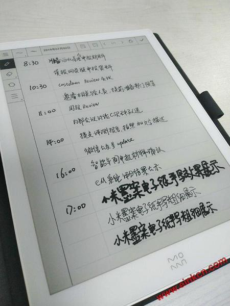 小米墨案W7电子墨水记事本 评测-软件功能/手写体验/APP推荐 电子阅读 第19张