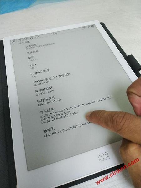 小米墨案W7电子墨水记事本 评测-软件功能/手写体验/APP推荐 电子阅读 第28张