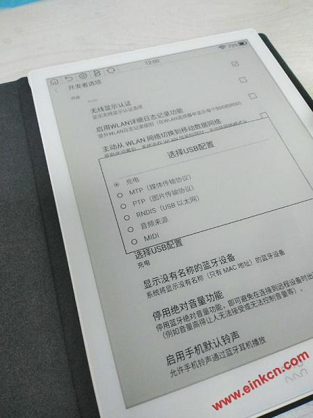 小米墨案W7电子墨水记事本 评测-软件功能/手写体验/APP推荐 电子阅读 第29张