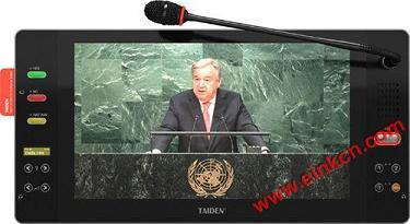 电子标签:联合国日内瓦办事处第19会议室使用E Ink电子墨水会议牌 墨水屏无纸办公 第4张