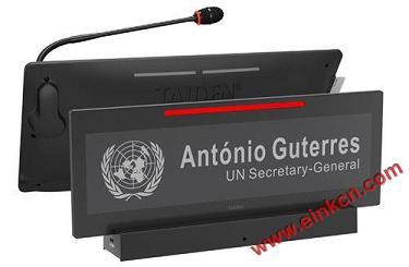 电子标签:联合国日内瓦办事处第19会议室使用E Ink电子墨水会议牌 墨水屏无纸办公 第5张