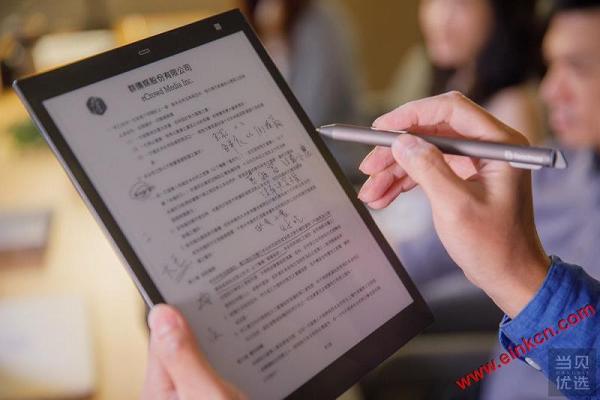 支持手写笔 10.3英寸台湾读墨mooInk Pro电子书开放预购/预售地址/购买地址 电子墨水笔记本 第6张