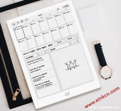 [书墨飘香,尽染芬芳]小米墨案智能电子纸使用体验 by含情脉脉林老师 电子墨水笔记本 第65张