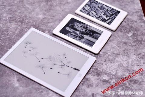 [书墨飘香,尽染芬芳]小米墨案智能电子纸使用体验 by含情脉脉林老师 电子墨水笔记本 第55张