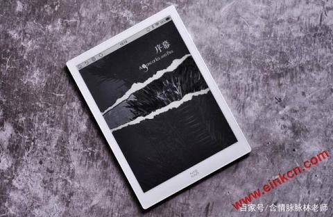 [书墨飘香,尽染芬芳]小米墨案智能电子纸使用体验 by含情脉脉林老师 电子墨水笔记本 第49张