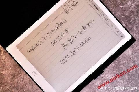 [书墨飘香,尽染芬芳]小米墨案智能电子纸使用体验 by含情脉脉林老师 电子墨水笔记本 第45张