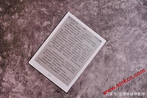 [书墨飘香,尽染芬芳]小米墨案智能电子纸使用体验 by含情脉脉林老师 电子墨水笔记本 第54张