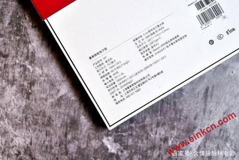 [书墨飘香,尽染芬芳]小米墨案智能电子纸使用体验 by含情脉脉林老师 电子墨水笔记本 第10张