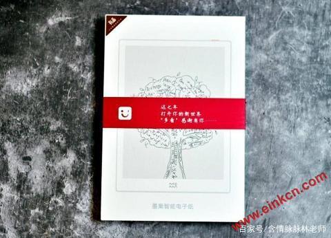 [书墨飘香,尽染芬芳]小米墨案智能电子纸使用体验 by含情脉脉林老师 电子墨水笔记本 第7张