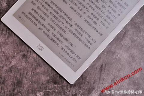 [书墨飘香,尽染芬芳]小米墨案智能电子纸使用体验 by含情脉脉林老师 电子墨水笔记本 第51张