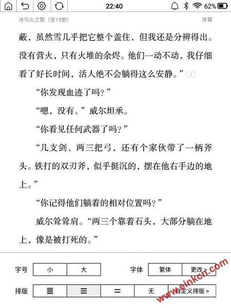 [书墨飘香,尽染芬芳]小米墨案智能电子纸使用体验 by含情脉脉林老师 电子墨水笔记本 第63张