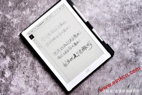 [书墨飘香,尽染芬芳]小米墨案智能电子纸使用体验 by含情脉脉林老师 电子墨水笔记本 第42张