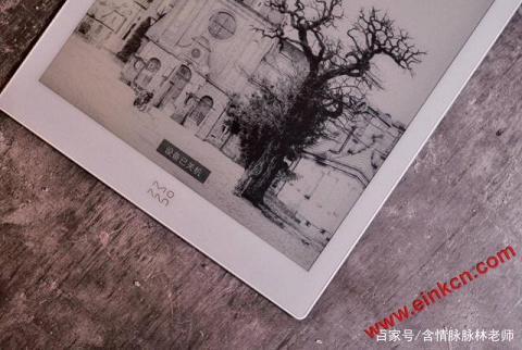 [书墨飘香,尽染芬芳]小米墨案智能电子纸使用体验 by含情脉脉林老师 电子墨水笔记本 第18张