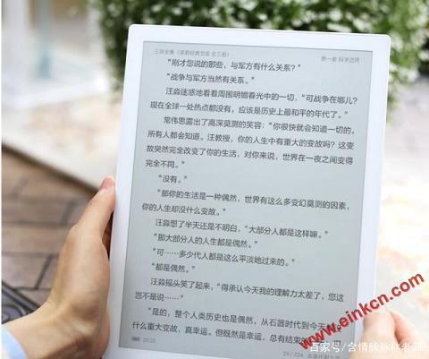 [书墨飘香,尽染芬芳]小米墨案智能电子纸使用体验 by含情脉脉林老师 电子墨水笔记本 第24张