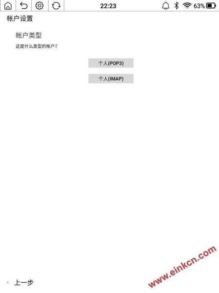 [书墨飘香,尽染芬芳]小米墨案智能电子纸使用体验 by含情脉脉林老师 电子墨水笔记本 第29张