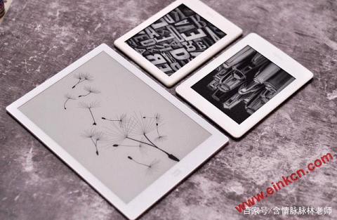 [书墨飘香,尽染芬芳]小米墨案智能电子纸使用体验 by含情脉脉林老师 电子墨水笔记本 第56张