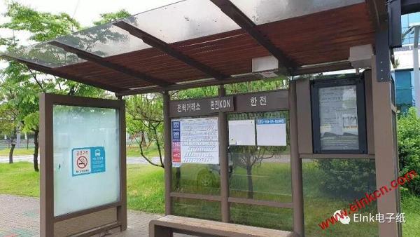 再下一城!E Ink首登韩国智慧创新城-罗州市 墨水屏广告看板 第3张