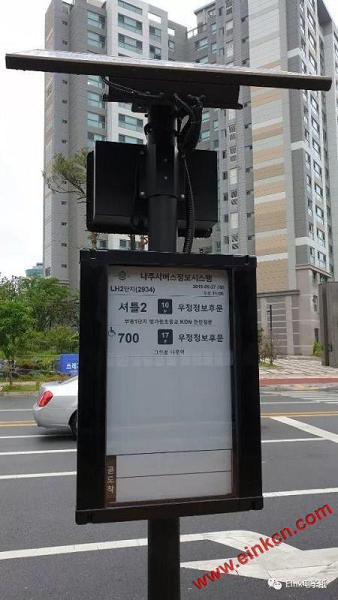 再下一城!E Ink首登韩国智慧创新城-罗州市 墨水屏广告看板 第5张