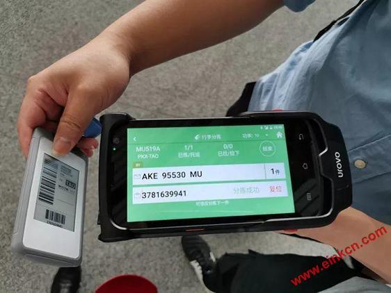 """文汇报   东航""""永久电子行李牌""""首次内测 智能标签 第6张"""