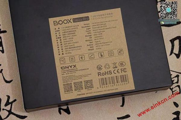 资深玩家万字长文,全方位解读BOOX阅读器,看完跪了! 电子墨水笔记本 第14张