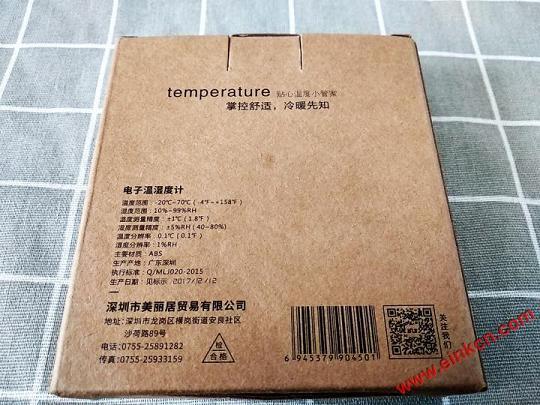 秒秒测E Ink电子墨水温湿度计——温度你知道。 其他产品 第13张