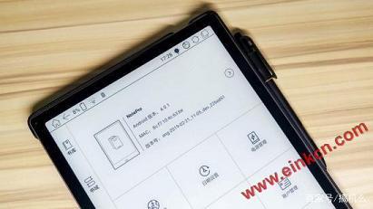 文石阅读器ONYX BOOX Note pro开启阅读新体验 电子墨水笔记本 第10张