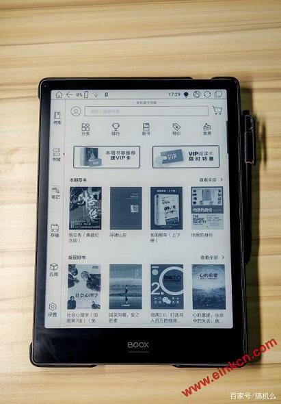 文石阅读器ONYX BOOX Note pro开启阅读新体验 电子墨水笔记本 第11张