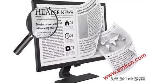 停售纸质书后中亚官网下架Kindle/E Ink开发无线供电电子纸显示器 业界新闻 第11张