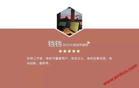 BOOX Max2 阅读A4纸文献手记 电子笔记 第1张