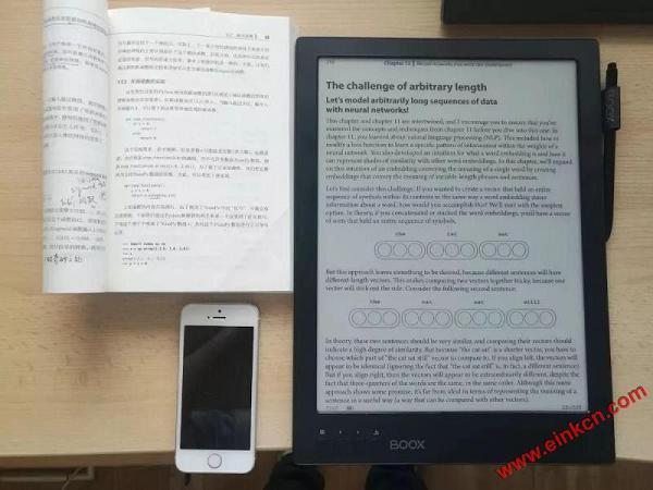 BOOX Max2 阅读A4纸文献手记 电子笔记 第5张