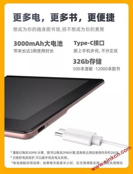 新品限量发售 | 国文R7:更大屏幕、一半价格 电子笔记 第15张
