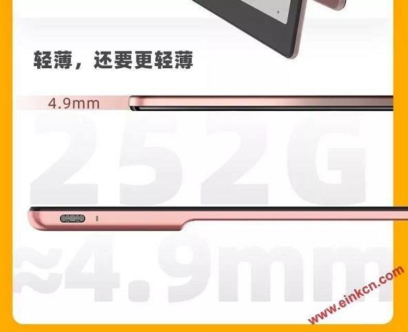 新品限量发售 | 国文R7:更大屏幕、一半价格 电子笔记 第8张