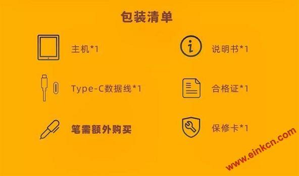 新品限量发售 | 国文R7:更大屏幕、一半价格 电子笔记 第17张