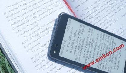 海信Ink A5 单屏 单墨水屏 护眼手机 发布时间/谍照/泄露照 电子墨水屏手机 第2张
